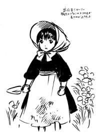 庭仕事シャーリー。